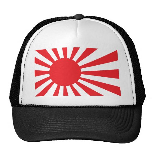 Japan Navy Flag - Red Mesh Hats