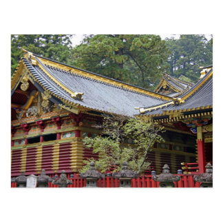 Japan, Nikko. Toshogu Shrine and mausoleum in 2 Postcard