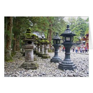 Japan, Nikko. Toshogu Shrine and mausoleum in Card