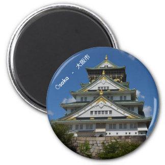 Japan Osaka castle lock 2 Inch Round Magnet