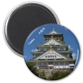 Japan Osaka castle lock Magnet