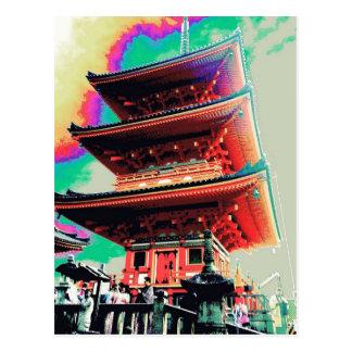 Japan Pagoda Psychedelic  Series Postcard