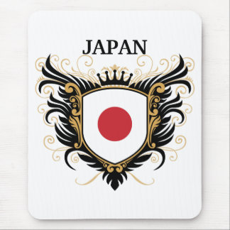 Japan [personalize] mouse pad
