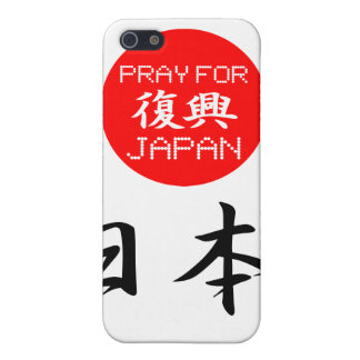 japan pray for japan iPhone 5 cover