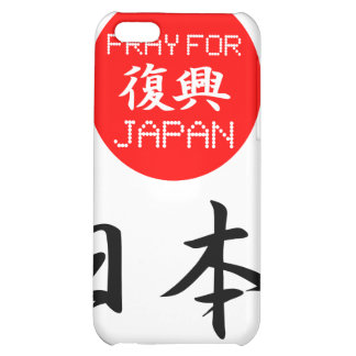 japan pray for japan cover for iPhone 5C