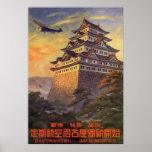 Japan Print