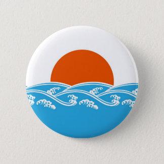 Japan Relief 2 Inch Round Button
