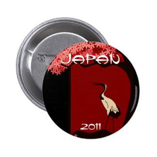 Japan Relief Button