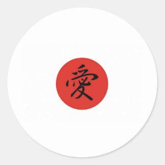 Japan Relief Effort 2011 Round Sticker