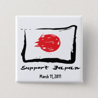 Japan Relief - Support Japan Buttons