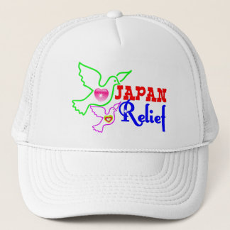 """۞»""""Japan Relief"""" Trucker Hat«۞ Trucker Hat"""