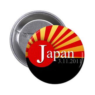 Japan Rising Sun Earthquake Relief Button