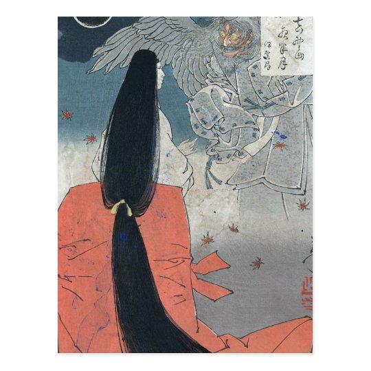 Japan Samurai Art Postcard