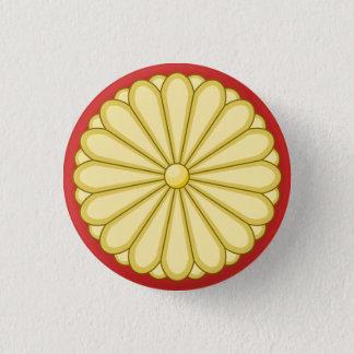 japan seal 1 inch round button