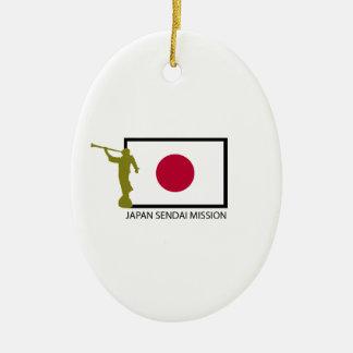 JAPAN SENDAI MISSION LDS CTR CERAMIC ORNAMENT