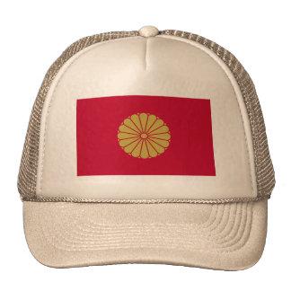 Japan Sessyo Flag Trucker Hat