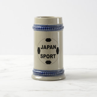 JAPAN SPORT CATCHES BEER STEIN