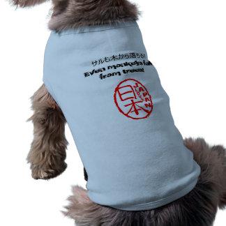 Japan Style Pet T-Shirt Dog Clothing Japanese Prov