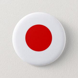 Japan Sun Flag 2 Inch Round Button