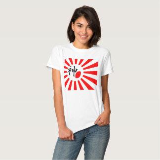 JAPAN SUN RUGBY TSHIRT
