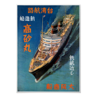 Japan Taiwan Vintage Travel Poster Restored