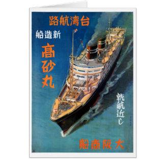 Japan Taiwan Vintage Travel Poster Restored Card