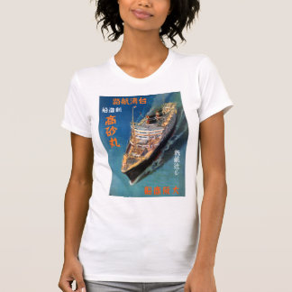 Japan Taiwan Vintage Travel Poster Restored T-Shirt
