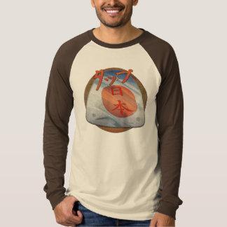Japan Taps! T-Shirt