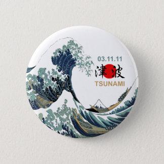 Japan Tsunami 2011 2 Inch Round Button