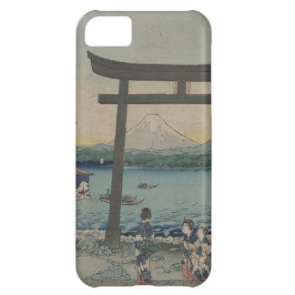 Japan: Vintage Cases