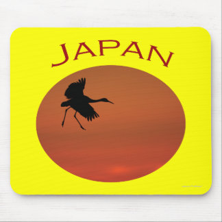Japan, Walking on Air Mouse Pad