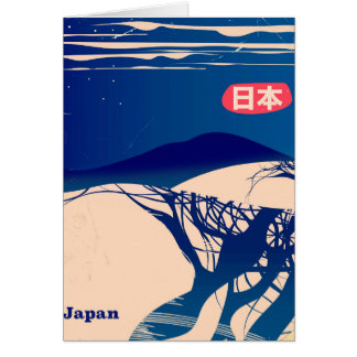 Japan winter Trees vintage airline poster. Card