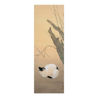Japanese 日本語: 猫梅 Cat and Plum Blossoms c.1906 Poster