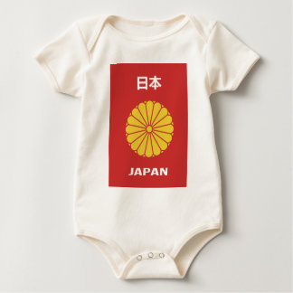 Japanese - 日本 - 日本人 baby bodysuit