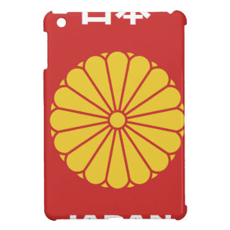 Japanese - 日本 - 日本人 cover for the iPad mini