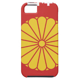 Japanese - 日本 - 日本人 iPhone 5 cases