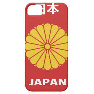 Japanese - 日本 - 日本人 iPhone 5 cover