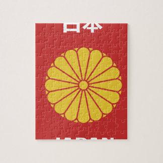 Japanese - 日本 - 日本人 jigsaw puzzle