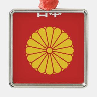 Japanese - 日本 - 日本人 metal ornament