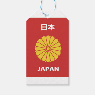 Japanese - 日本 - 日本人 pack of gift tags