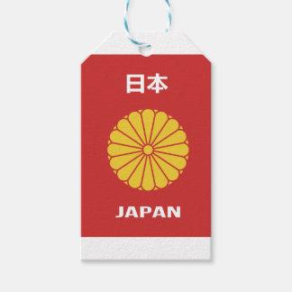 Japanese - 日本 - 日本人 passport holder japan,japanese gift tags