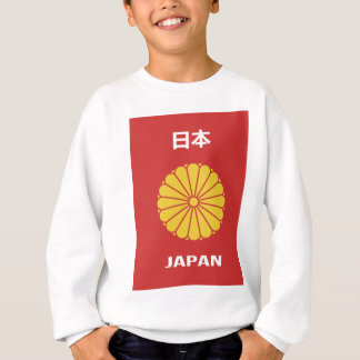 Japanese - 日本 - 日本人 passport holder japan,japanese sweatshirt