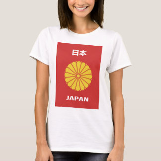 Japanese - 日本 - 日本人 passport holder japan,japanese T-Shirt