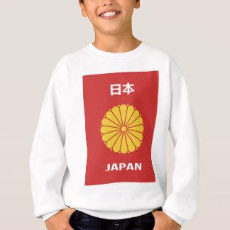 Japanese - 日本 - 日本人 sweatshirt