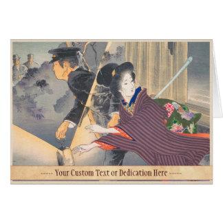 Japanese, active turn of 20th century Hamada Josen Card