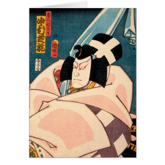Japanese actor (#10) (Vintage Japanese print) Card
