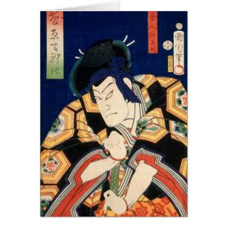 Japanese actor (#11) (Vintage Japanese print) Card