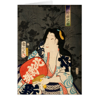 Japanese actor (#12) (Vintage Japanese print) Card