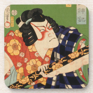 Japanese actor (#1) Cork Coaster