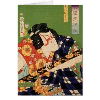 Japanese actor (#1) (Vintage Japanese print) Card